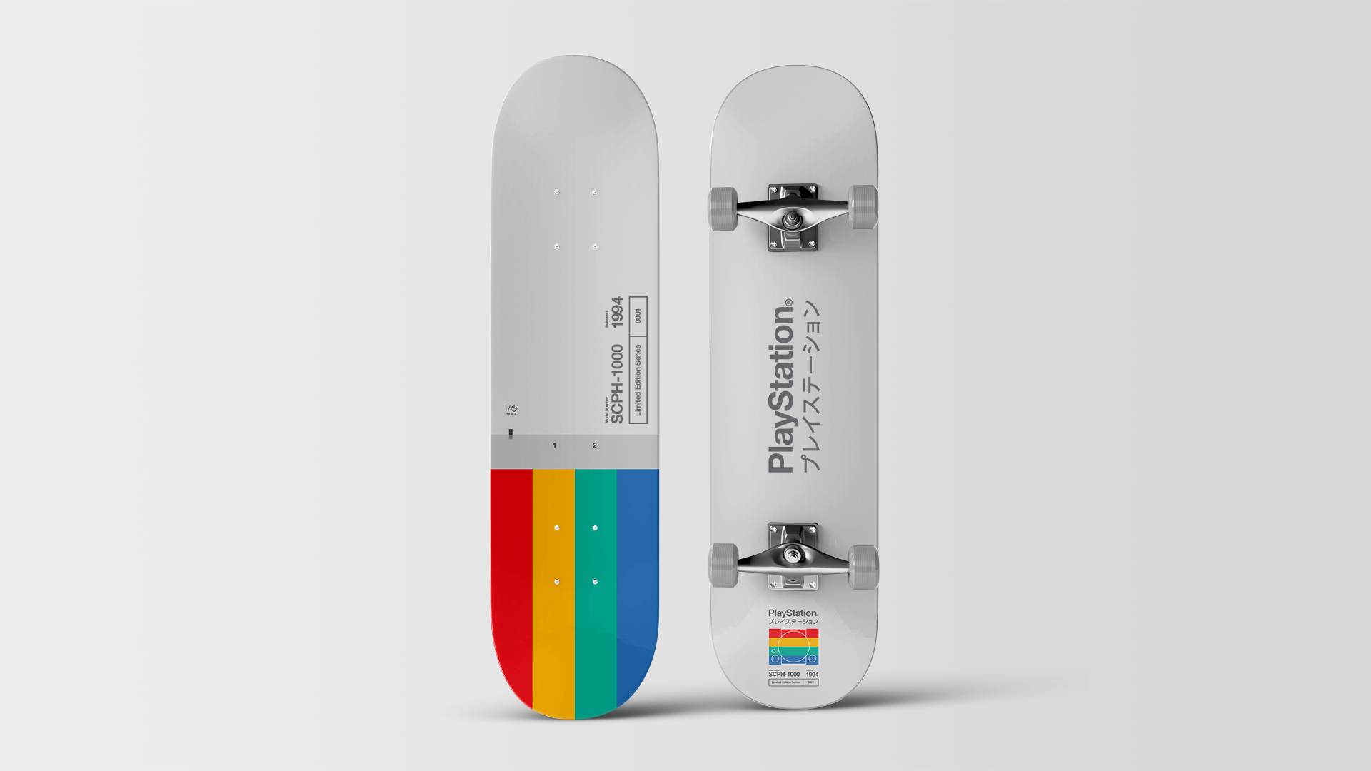 Skateboard Mock-up Template_cropped