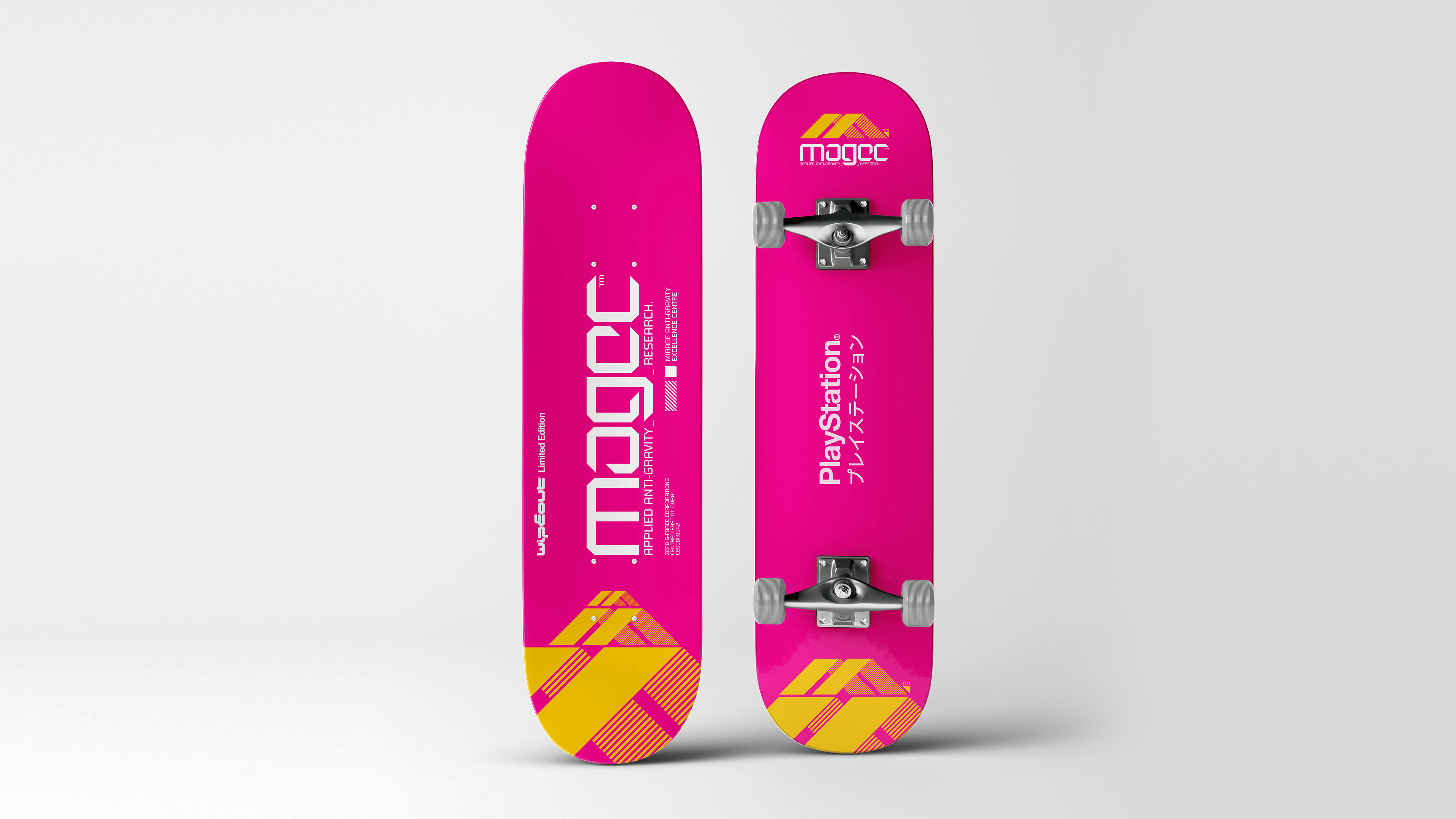 Skate_Magec2