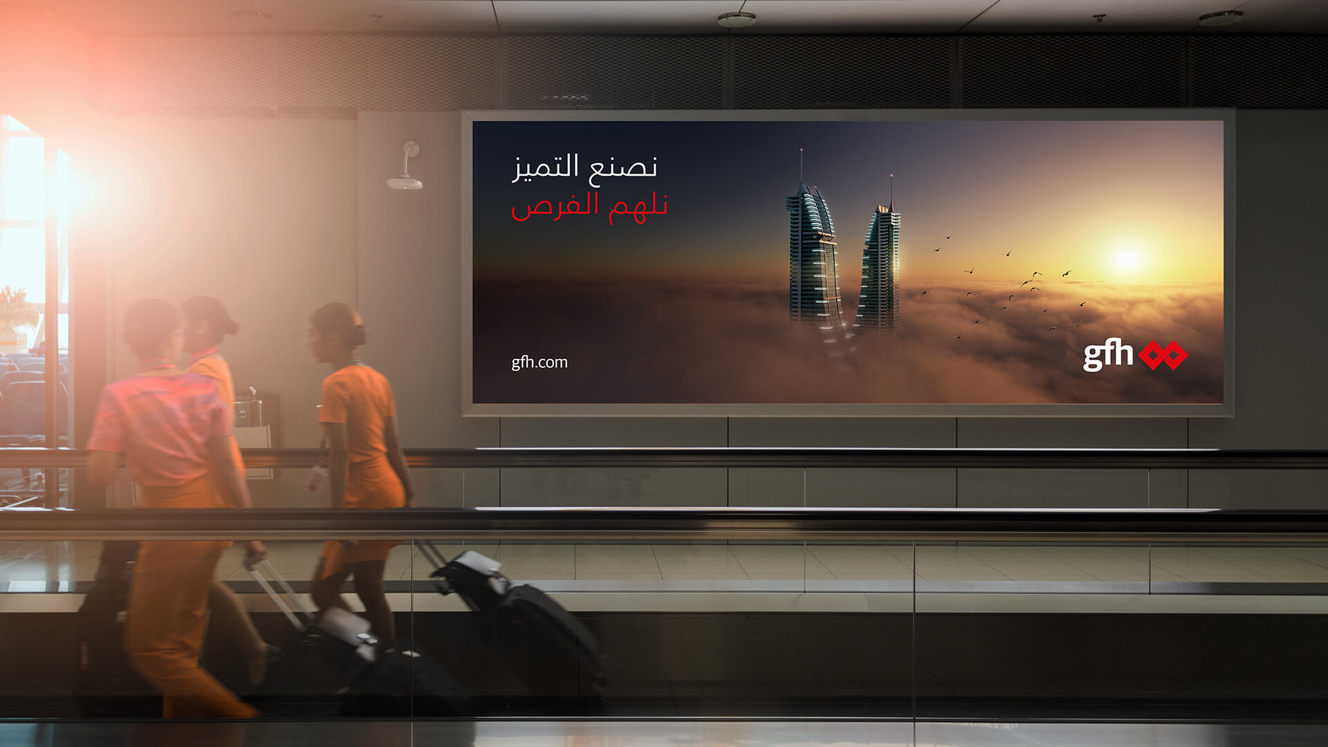 beauty  full blank advertising billboard at airport background l