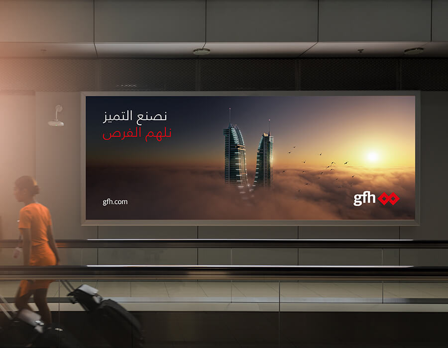 Brand advertising for Bahrain's largest financial group